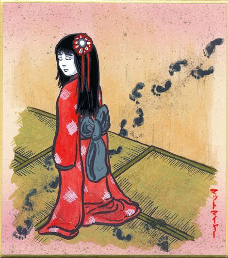 Légende Urbaine : Zashiki Warashi, le garçon et la jeune fille sur la pièce de tatami Zashiki-Warashi