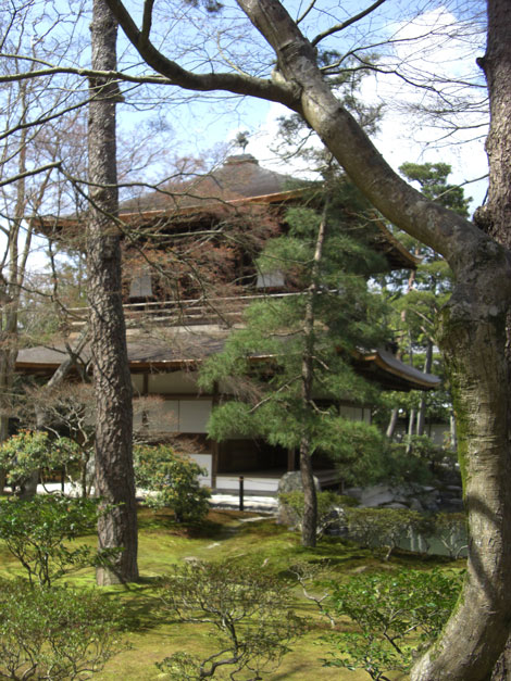 Ginkakuji