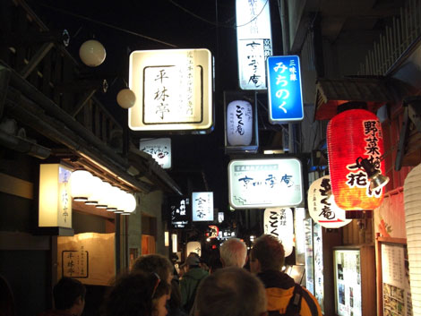 Pontocho at Night