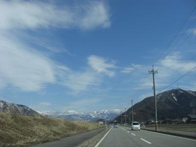 Fukui Countryside চলুন একবার ঘুরে আসি ডাইনোসর এর যুগ থেকে