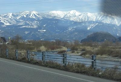 Beautiful Mountains চলুন একবার ঘুরে আসি ডাইনোসর এর যুগ থেকে